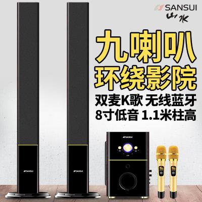 Sansui/山水(88B)電腦音響臺式客廳家用無線藍牙K歌音箱木質落地家庭ktv音箱重低音炮有源組合套裝家用電視音響