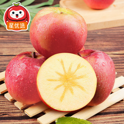 【順豐直達】新疆阿克蘇地區冰糖心蘋果 精選大果 凈重8斤 新疆原產地 皮薄個大 脆甜多汁 蘇寧生鮮新鮮蘋果水果