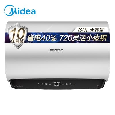 美的(Midea) 比佛利 高端小体积电热水器F6030-LS5(HEY) 涡旋速热 APP智能省电 阻垢磁净化健康洗