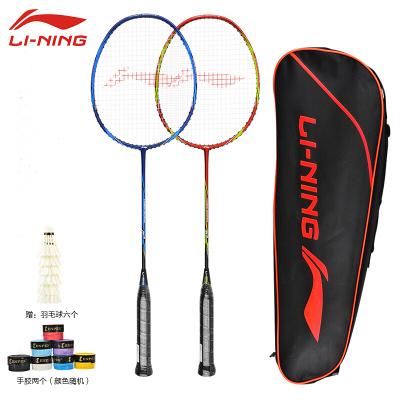 李寧(LI-NING)羽毛球拍對拍全碳素超輕雙拍套裝 A618對拍買一支送一支(送300-6羽毛球*1+手膠*2)