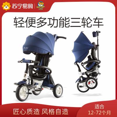 小虎子折疊兒童三輪車 小孩腳踏車寶寶三輪自行車嬰兒手推車童車T300升級