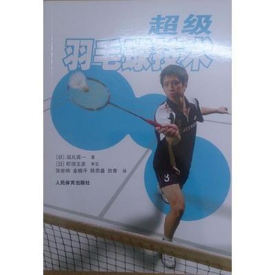 TSY1超級羽毛球技術