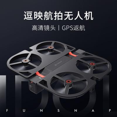 逗映(FUNSNAP) iDol專業航拍無人機 隨拍飛行器 1080P高清 遙控飛機 折疊便攜
