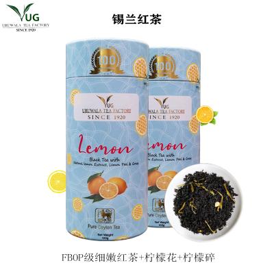 錫蘭紅茶 斯里蘭卡紅茶URUWALA TEA經典檸檬紅茶 進口茶葉100g/罐人氣包裝