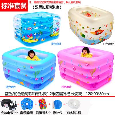 兒童充氣游泳池加厚超大號嬰兒寶寶家用 智扣折疊游泳桶成人小孩戲水池 特厚1.2米四層標準套餐