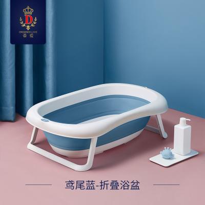 蒂愛 嬰兒洗澡盆寶寶折疊浴盆帶浴網新生兒童沐浴神器洗澡桶家用用品大號洗護袋 鳶尾藍