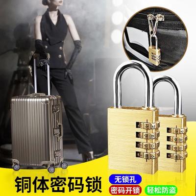 密码锁迷你挂锁小号锁头闪电客柜子抽屉铜挂锁行李箱箱包防盗锁具旅行箱