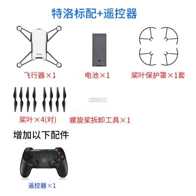 【順豐】DJI大疆特洛Tello無人機 官方旗艦迷你遙控玩具飛機 高清航拍飛行器 特洛標配+遙控器