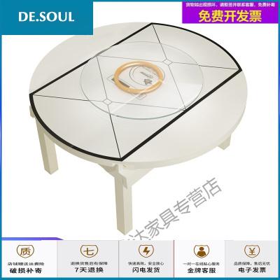 蘇寧放心購餐桌椅組合現代簡約6人實木家用伸縮折疊圓桌鋼化玻璃電磁爐餐桌