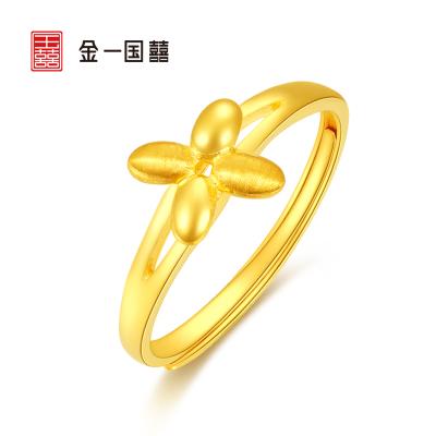 金一國囍足金四葉花精品女戒黃金戒指送女友浪漫禮物(計價)ABA011