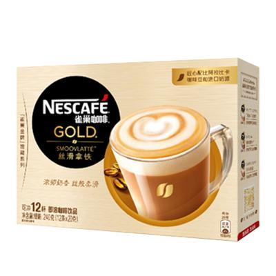 雀巢(Nestle)金牌館藏絲滑拿鐵咖啡 20gX12條盒裝 速溶咖啡