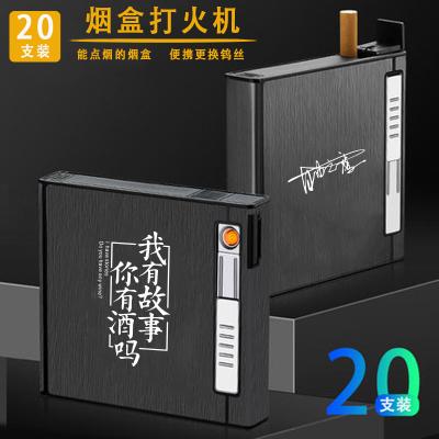 20支装自动弹烟盒打火机一体充电充气点烟器便携男防风创意个性潮