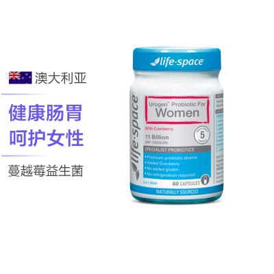 【呵護女性健康】life space 生命領域 女性蔓越莓益生菌 60粒/瓶 澳洲進口