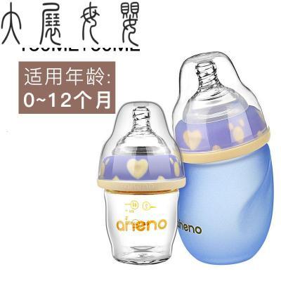 嬰兒兒用品初生小奶瓶套裝感溫變色60毫升兩個裝組合裝 藍色60ML+藍色150ML