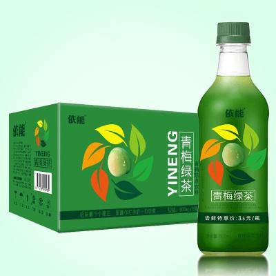 依能500ml*15瓶/箱檸檬茶青梅綠茶飲料清倉處理