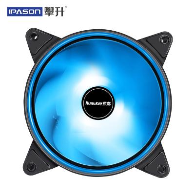 IPASON/攀升 航嘉臺式炫光靜音光輪電腦機箱風扇12cm機箱散熱風扇 藍色光輪風扇