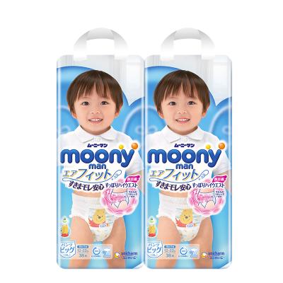 尤妮佳(moony)婴儿学步裤/拉拉裤/裤型纸尿裤 男宝宝大号XL38片*2包