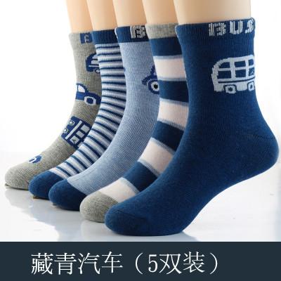 抹炫(MOXUAN)男孩袜子秋冬款3到5岁2至4岁宝宝袜6男女童棉7小学生8儿冬