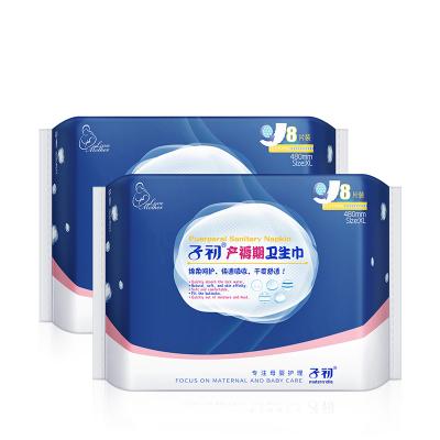子初孕产妇卫生巾产后月子用品产褥期大号专用排恶露产房用纸