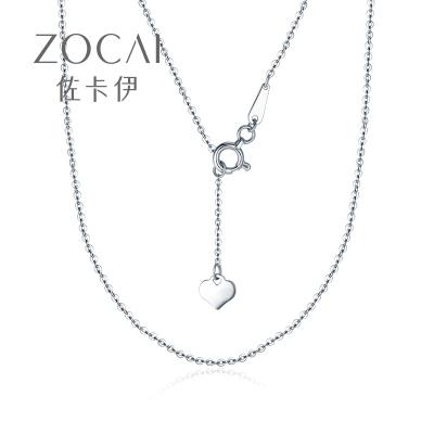 佐卡伊 PT950鉑金項鏈時尚百搭O字鉑金鏈含尾鏈可調節