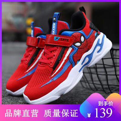 梵蒂加(VENTIGA)兒童鞋2020新款AET9048飛織鞋網面蜘蛛俠童鞋軟底鞋男童鞋透氣網面鞋兒童運動鞋男