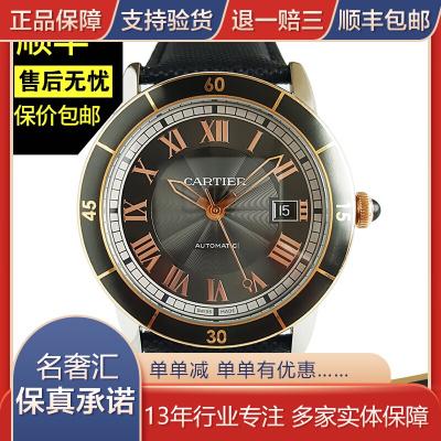 【二手95新】卡地亚(CARTIER)自动机械机芯 W2RN0009 表径42  时尚男表