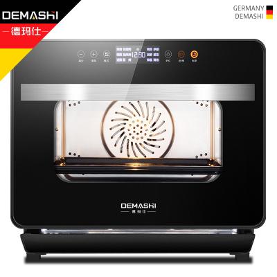 德玛仕(DEMASHI)电烤箱 T30KN18G 蒸烤箱一体机 台式商用 低湿度 蒸汽烤箱 家用电蒸箱 家庭容量 30L