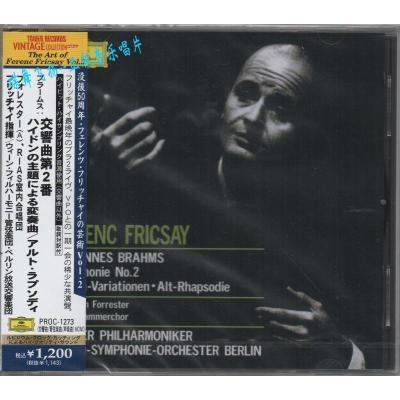 PROC-1273 勃拉姆斯:第二交响曲 Fricsay