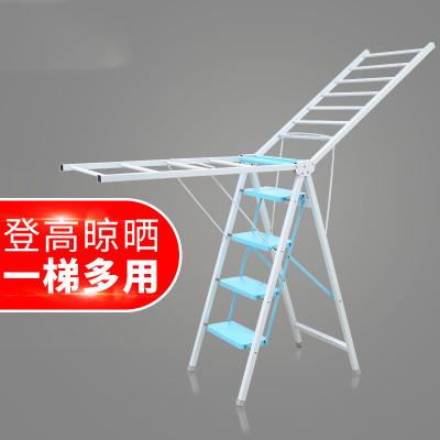 蒹葭梯子翼型晾衣架多功能家用折疊兩用人字梯加厚梯四五步室內梯