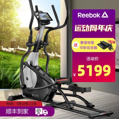 REEBOK銳步橢圓機 智能家用健身房靜音電磁控橢圓儀太空漫步機健身器材 橢圓機A6.0FD