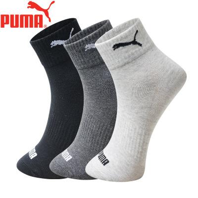 PUMA彪马袜子男士中筒休闲运动袜3双装