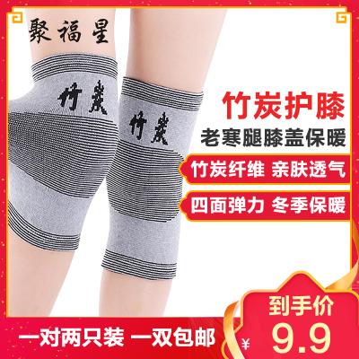 聚福星 竹炭自發熱護膝保暖關節炎中老年人腿部戶外運動護具輕薄加厚老寒腿保暖膝蓋護腿男女通用 護膝