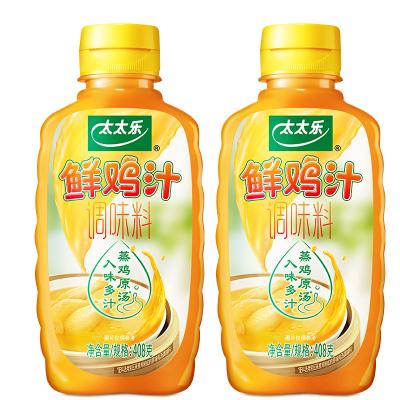 太太樂鮮雞汁408g*2瓶 炒菜調料提鮮調味 家用調味