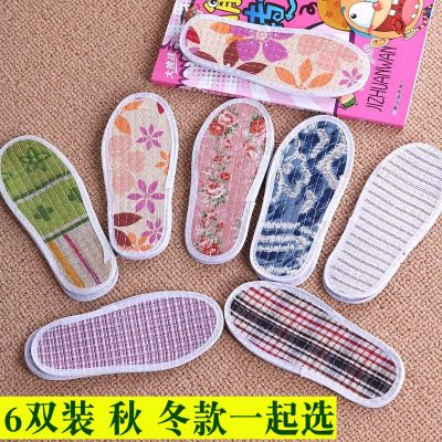 加绒儿童鞋垫4/6双 冬春季新款儿童透气鞋垫宝宝吸汗防臭加绒棉鞋垫男女童可剪