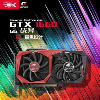 七彩虹(Colorful)战斧 GeForce GTX 1660 6G GDDR5 电竞游戏显卡