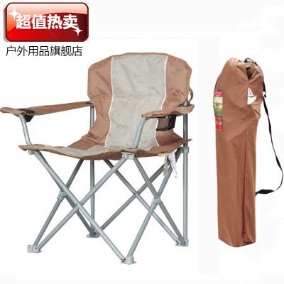 折叠椅子凳子户外沙滩露营便携钓鱼休闲椅导演椅靠背椅写生画画椅