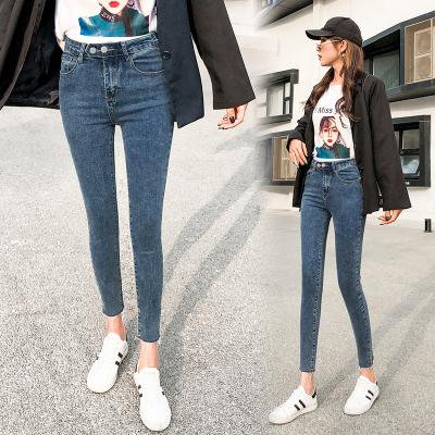 港風2020春季新款高腰韓版修身顯瘦百搭緊身長褲小腳鉛筆褲子