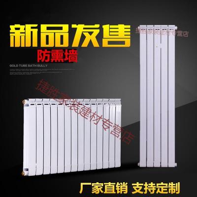 法耐(FANAI)铜铝复合暖气片家用7575防熏墙装饰散热器钢铝壁挂式水暖集中供热 75-75型钢铝复合暖气片 0.6m