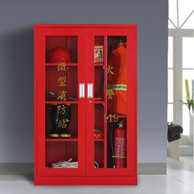 高微型消防站消防柜消防器材消防工具柜放置柜消防展示柜应急柜储存应急柜1400X1600X400(个)