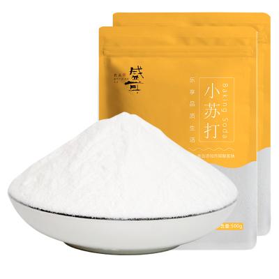 盛耳小蘇打500gX2食用小蘇打粉家用清潔去污去油碳酸氫鈉食用堿粉