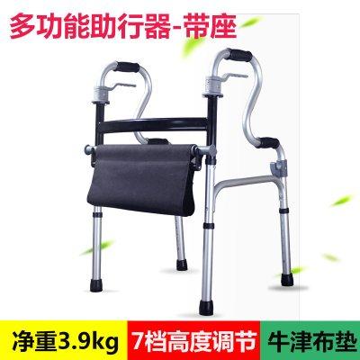 雅德助行器 四腳拐杖殘疾人輕便折疊鋁合金老人走路輔助步器