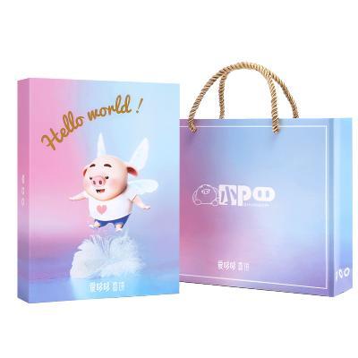 爱哆哆喜饼宝宝诞生满月周岁礼盒回礼伴手礼零食爱多多喜蛋礼盒--猪小屁 C39 女宝宝