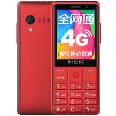 江蘇電信 飛利浦E289 電信移動聯通2G3G4G 智能老人手機 直板按鍵老年老人機 紅色