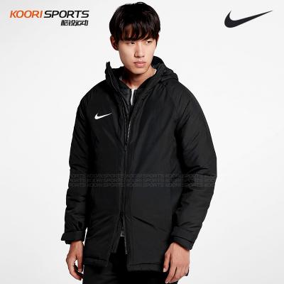 Nike耐克中超中长款连帽棉服防风轻便保暖加厚棉衣男子外套893799
