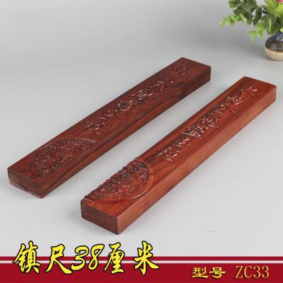 38厘米麒麟镇尺 大号红木镇尺 红酸枝木
