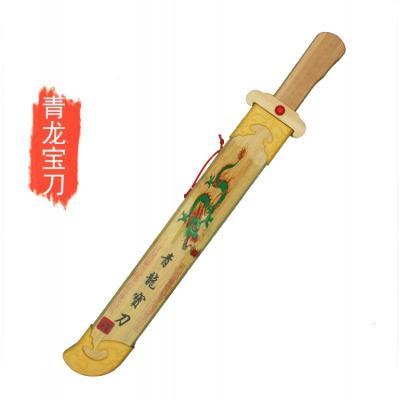 兒童玩具劍木刀木劍仿真竹劍木頭寶劍青龍刀劍男孩玩具兵器小木劍