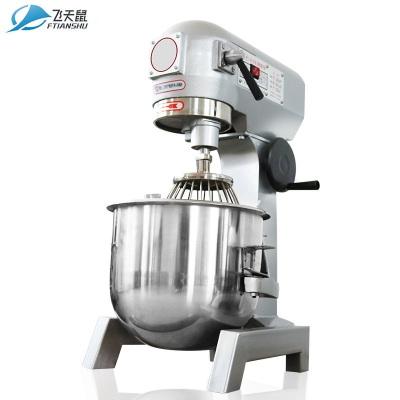 飛天鼠(FTIANSHU) 30升攪拌機 商用和面機 鮮奶機 家用廚師機多功能揉面機攪拌機打蛋器 打面機 奶茶店設備