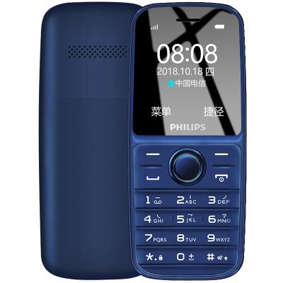 江蘇電信 飛利浦(PHILIPS)E109C電信老人手機老年手機老人機 藍色