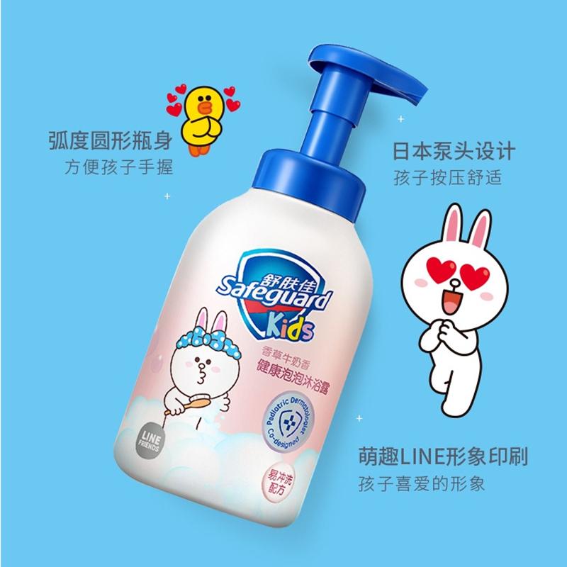 舒肤佳®儿童健康泡泡沐浴露香草牛奶香500ML
