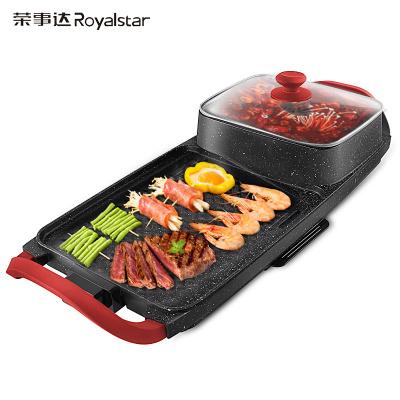 榮事達(Royalstar)涮烤兩用SK180A電烤盤電烤爐無煙燒烤爐家用電烤盤韓式鐵板燒烤肉機鍋烤魚